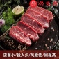 �味�加盟�o���n式��烤店 加盟�n式�o����烤 四川烤肉店排行前十